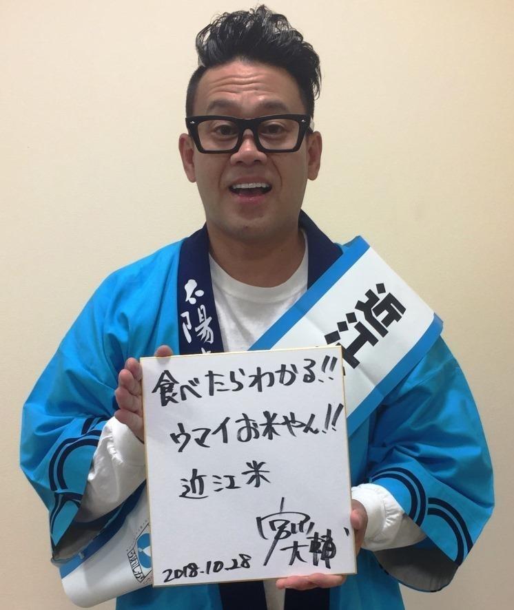 宮川さん.jpg