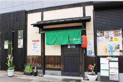 近江牛と地元野菜 ダイニングMOO