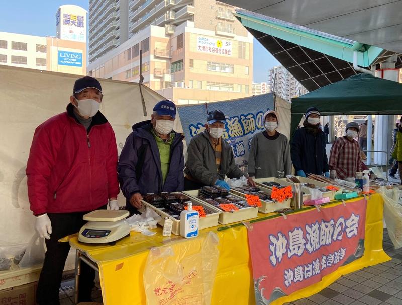 沖島漁師の会